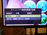Rr0010890