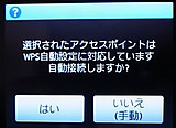 R0010829