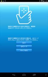 Screenshot_20140208210910
