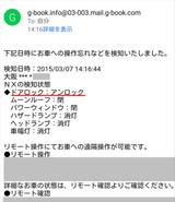 Screenshot_20150307201053