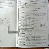 R0019362
