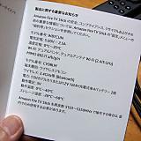 R0018447