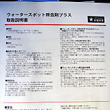 R0016763