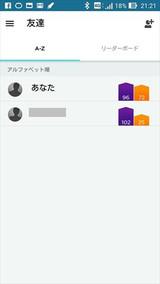 Screenshot_20160522212158