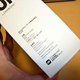 R0016013