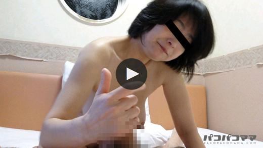 パコパコママ : スッピン熟女 ~ぐちょマンおばちゃん~  沢舞桜 46歳