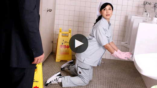 パコパコママ : 便所で悶える清楚な掃除婦  森下夕子  54歳