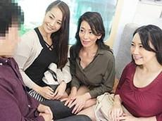 ダイスキ!人妻熟女動画 :特急電車のボックスシートで青年を痴女る美熟女3人組 北島玲 桐島美奈子 森下美緒