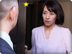 無料AVちゃんねる : 【NTR/谷原希美】営業マンに犯されたのに、力づくのSEXに狂う清楚な人妻!