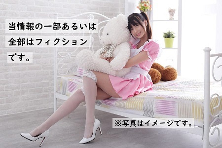 bunny32.jpg