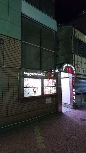lovetoshin02.jpg