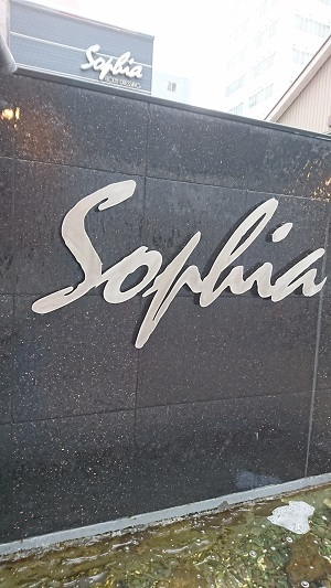 sophia08.jpg