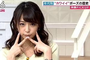 宇垣美里アナの可愛さが最強クラス「たぬき顔レジェンド」と呼ばれるわなwwww