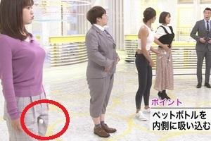 【※放送事故】水卜麻美アナが股間で膣トレーニングwww