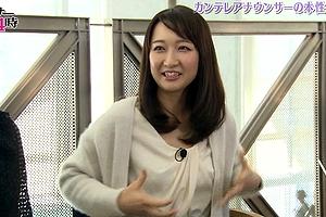 竹上萌奈アナ(フジ入社3年目)が豪快にバットゲームでパンチラ放送事故してやんのwww