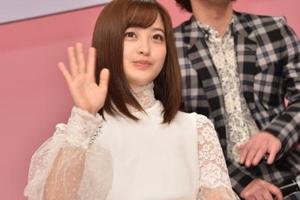 橋本環奈のシースルーおっぱい衣装に、男性陣フル勃起システム(゚∀゚)