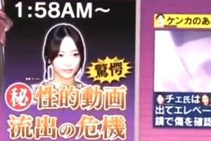 【リベンジポルノ】ク・ハラ(元KARA)の「セックス映像」流出で韓国に波紋!!!!!!