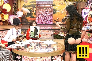 脊山麻理子アナがとてつもない卑猥な服でやってきた「お尻丸出しwww」