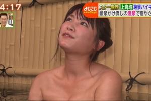 久松郁実さん濡れ場の脱ぎ脱ぎ仕事しかない テレ東の「よじごじ」でお風呂