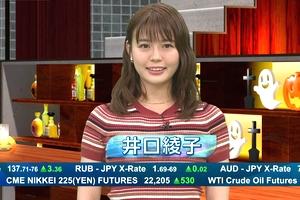 【エロ画像】井口綾子のおっぱいやらミニスカからのパンチラやら美脚すぎて脚だけで抜ける