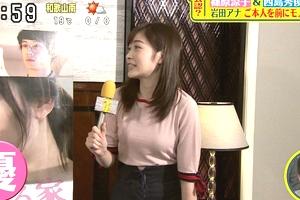 岩田絵里奈アナのおっぱいがパッツンパッツンやんwwwww