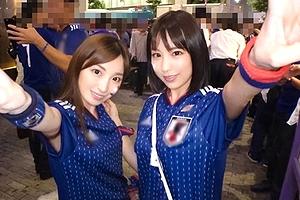 【※朗報】ワールドカップよりも盛り上がっている渋谷のビッチ日本代表の性生活がスゴ・・・