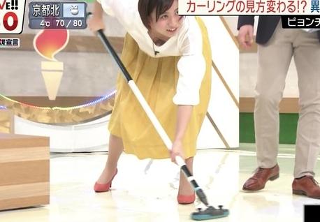 山本雪乃アナの谷間があああああ!!