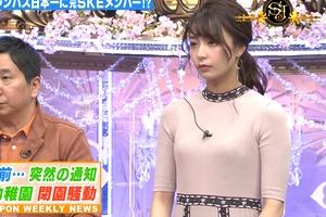 宇垣美里アナ TBS最後のセクシー衣装 & すっぴん公開で抜けるか!?