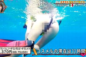 プールや海でおまんこ丸見えしちゃった放送事故wwwwハミマンファン騒然www