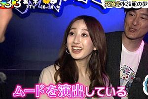 【エロ画像】團遥香(25)のzipでがっつりパンチラwwwww
