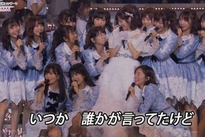 AKB横山由依のスーパーパンモロがえろすぎて・・・アンコールwwwwwwwwまゆゆ卒業ライブよりもSEXしたくなる。