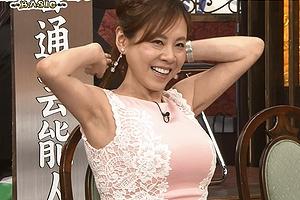 高橋真麻のおっぱい女子アナ最強の乳揺れGIFが秀逸すぎるwwww