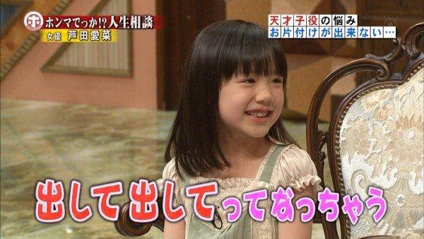 【厳選エロ画像64枚】芦田愛菜がエロ可愛くパンチラ「胸も発達してるんじゃ・・・」まとめSP