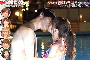 【エロ画像】キスシーンで抜くwwww「AKBなど人気アイドル限定SP」ぱるる、永尾、柏木・・・