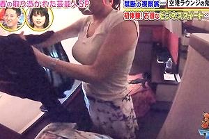 高橋真麻(37)のはちきれそうな着衣爆乳がエロいww【エロ画像】