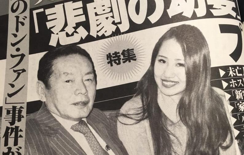 ドンファン妻の野崎早貴のエロ画像