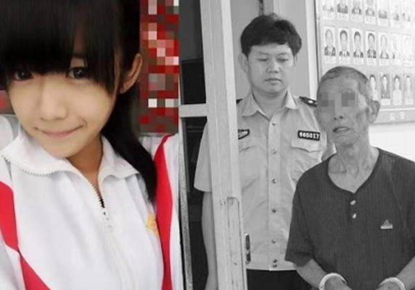 【※衝撃】中国で女の子を10年●禁していた変態じじい見つかる。このテープに記録されていたものは