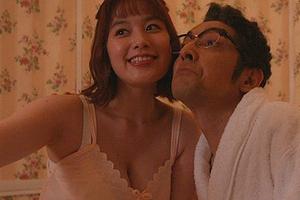 【エロ画像】筧美和子が胸の谷間サービス「テレ東ドラマのぽっちゃり系デリヘル嬢役」えろかったー