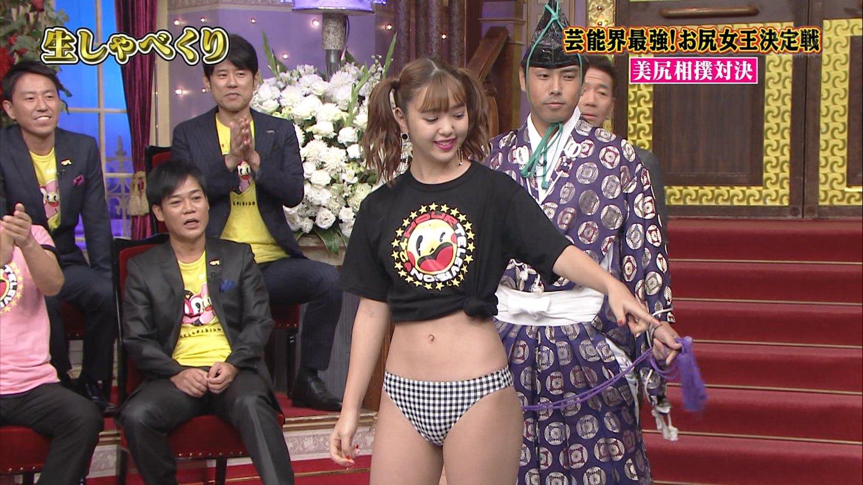 藤田ニコル24時間のアダルトエロ画像