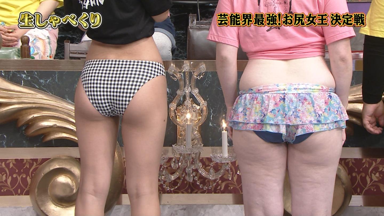 藤田ニコル24時間のエロ画像