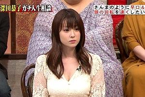 【※衝撃】深田恭子(35)のミルクタンクがはち切れそうだが、母乳が出ないって!?