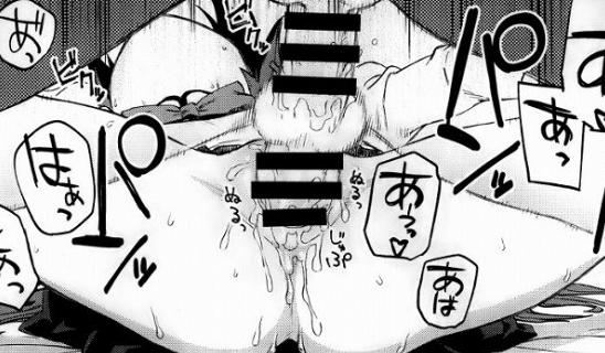 【アニメ】プリクラ中にエロいことしちゃうカップルがエグwwwwwww