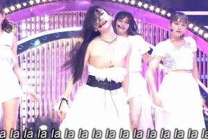 KARAのハラがおっぱいヌーブラポロリ丸出し放送事故「テレ東音楽祭2019」がヤバかったwwwwww