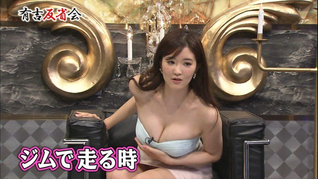 葉加瀬マイのエロ画像
