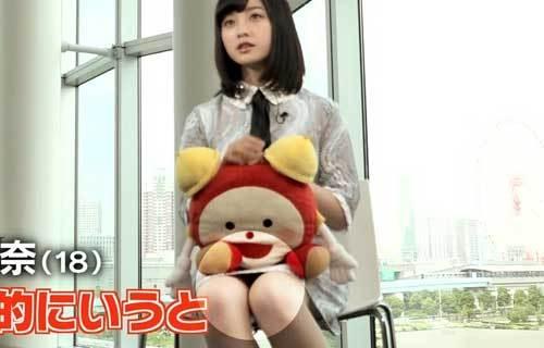 橋本環奈 めざましテレビでミニワンピの股間から割れ目に食い込んだパンツがマル見えパンツ丸見え