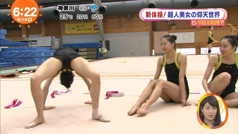 体操(畠山愛理)のエロおっぱい画像