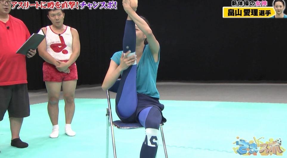 お宝な体操(畠山愛理)放送事故