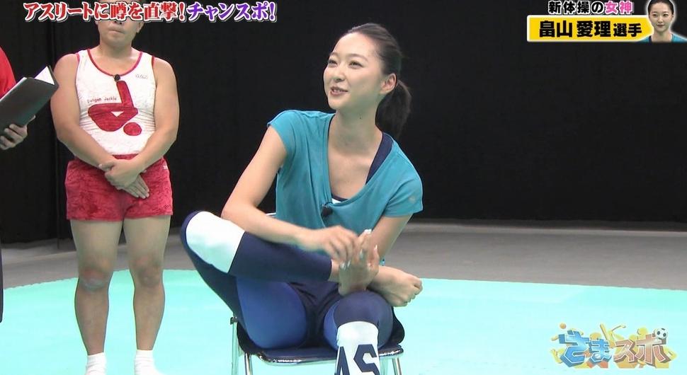 体操(畠山愛理)のエロ画像