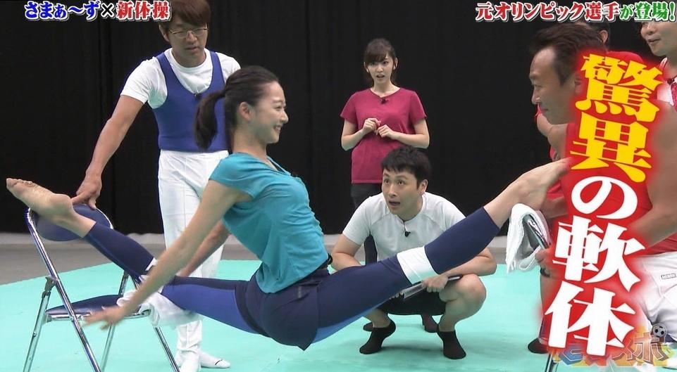 体操(畠山愛理)のお宝エロ画像