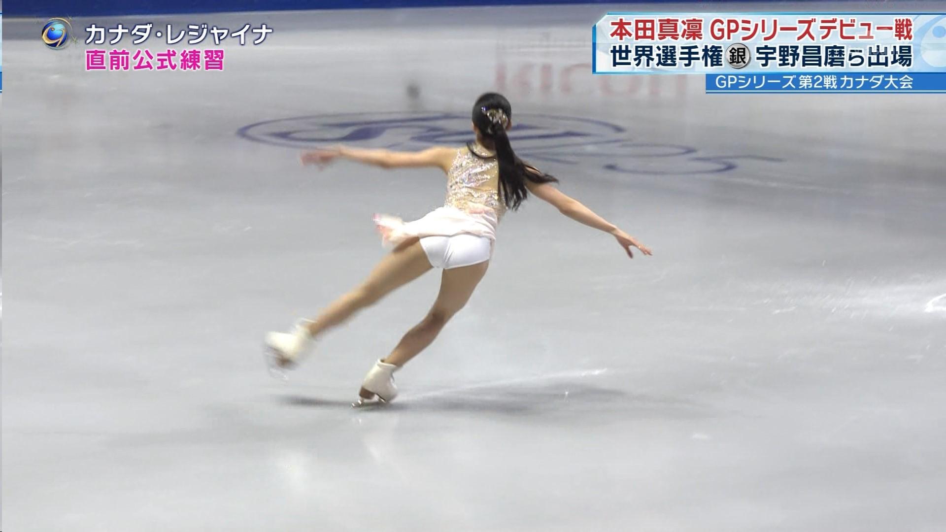 本田真凜のアイコラ
